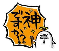 6870 - 日本フェンオール(株) 頑張れ‼️頑張れ‼️フェンオール‼️ 誰もが日経は終わり~・・・っう今が買いのフェンオール!!