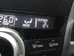 ☆鯉人募集板☆ つーか、うちの方で2℃なので所沢は氷点下間違いなしですよ。