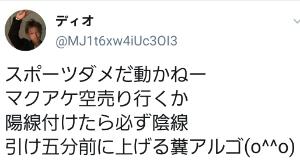 4479 - (株)マクアケ 💩