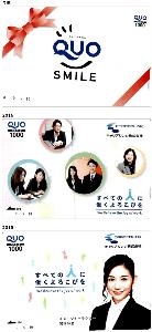 6070 - キャリアリンク(株) 【 1000円クオカード到着 】 「SMILE」の方が高く売れるけど、昨年の 社員さん?図柄 が良か