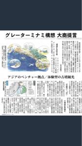 9704 - (株)アゴーラ・ホスピタリティー・グループ 南大阪もこれから