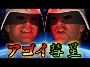 9704 - (株)アゴーラ・ホスピタリティー・グループ らら…わたしをみちびいてくれ!www(爆