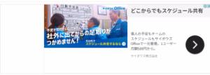 4776 - サイボウズ(株) 今だに日本の会社がこんなスケジュール管理をしていると考えてることが痛々しい。 自分たちが上から目線の