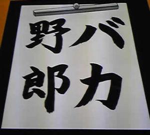 6869 - シスメックス(株) 疫病神は後出しジャンケン野郎   大ーーーーーーーーー============----