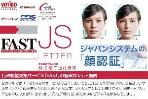 9758 - ジャパンシステム(株) ドラさん yuboさん レスさん 福の神さん JSCのみなさんこんにちわ。  3連休お天気よさそうで