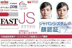 9758 - ジャパンシステム(株) JSCのみなさん今週もお疲れ様でした。  週足年初来高値621の更新には 寸止めとなりましたが、 4