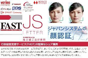 9758 - ジャパンシステム(株) JSCのみなさんこんにちわ  すっかりご無沙汰しております。  ここのところセクターの下げもきついで