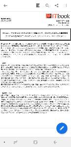 9758 - ジャパンシステム(株) なるほど、確かに自治体ソリューション導入は来年集中かもですね、来年度以降も頑張ってほしいとは思います