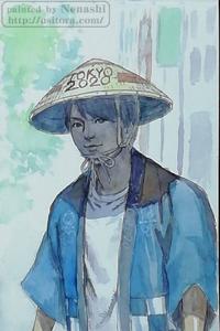 8115 - ムーンバット(株) 笠