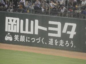 2018年8月26日(日) 広島 vs 中日 21回戦 優勝