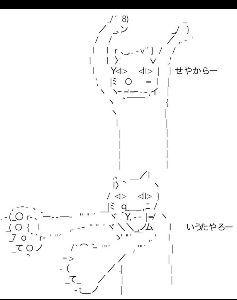 2138 - クルーズ(株) こんがりウマウマ〜