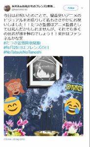 9413 - (株)テレビ東京ホールディングス ぶっちゃけ事実として確定している事だけでも言語道断ですからね・・・ 話題の某Pはテレビ東京の看板背負