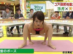 9413 - (株)テレビ東京ホールディングス WBS oz! 今夜のコメンテーター、懐かしのAチームBチームかと思ったら、ケンタか? ケンタとイエ