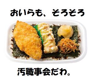 9432 - 日本電信電話(株) (^▽^)/腹減ったなぁ~