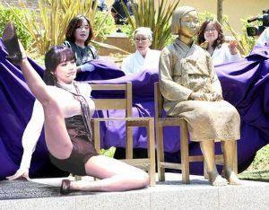 吉報!!国内治安大幅に改善か・・・  韓国政府「慰安婦が強制連行された証拠はない」      韓国・マネートゥデイによると、  韓国政府