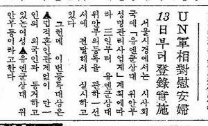 盗聴天国 日本 ワルがいなければ、物語にはならない!!                歴史は、物語にしなければ、誰も