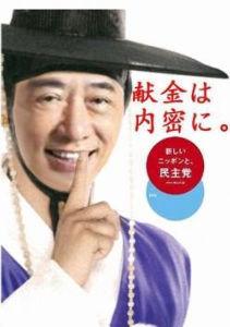 日本メディアの取材になぜ応じない? 自治体は絶対に拒否できません!!    住民の皆様!       一人でもできます!