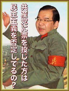 日本メディアの取材になぜ応じない? 日教組ばかりが注目されますが、  日本には共産党系の全教組という団体もいます。   ★全日本教職員組