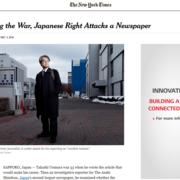 日本メディアの取材になぜ応じない?