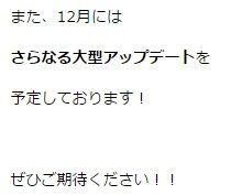 3904 - (株)カヤック Mihaeru4さん。こんばんわ。  私はLobi期待してますよ~。  10/22モーニングスター記