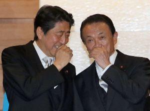 株式と物理 すごいや!!ボンボン先生!  首相「アラヒトガミである朝臣殿下に逆らった者がいるらしいですよ」 大臣
