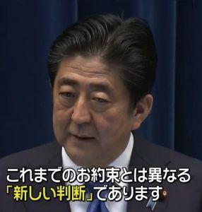 株式と物理 すごいや!!ボンボン先生!  首相「アマリン打法は日本では新しい、しかし、アメリカではタイガーも採用