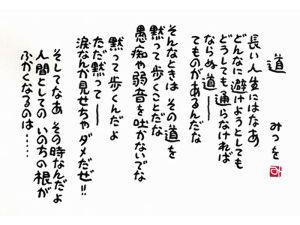 人生は70代から ♪♡○o。ォハョォ(ღˇ◡ˇ)人(ˇ◡ˇღ)oゴジャリマス○♡♪   当地は 小雨が降っていて