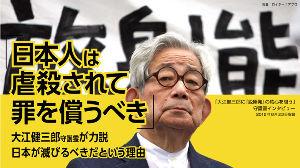 橋下さんは政治家向きではないのだ。弁護士としても認識不足ですね 絶対に死なないという人が          生命保険に入る必要がありますか??      戦争ををし