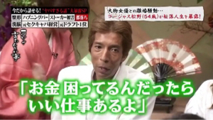 1997 - 暁飯島工業(株) 金曜は嵌め込み飛びついたアホは全員死亡。