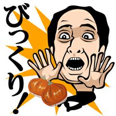1997 - 暁飯島工業(株) 先日1329で買ったばかり 買った時はいい買い物をした…と思っていたんだが&helli