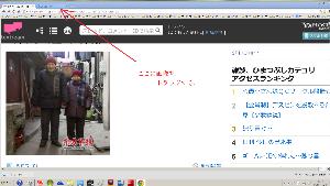 金の斧 銀の斧 1、まず、別のタブに画像検索のページを用意しておく。 2、画像を画像検索のタブにドラッグする。(※ド