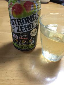 耕太朗の掲示板 お酒飲んでる(*´ω`*)げぷっ