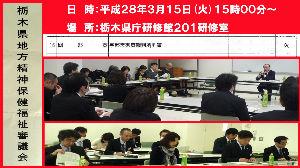 いい加減な福井家庭裁判所! 皆様、裁判官は正義の味方と思っておられるでしょう。   弱い者に味方する裁判官・判事です。  裁判所