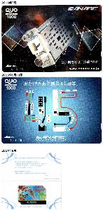 5819 - カナレ電気(株) その前 -。