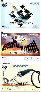 5819 - カナレ電気(株) 毎回オリジナルクオカードの デザインが変更になるのが良いですね -。