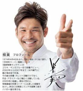 7839 - (株)SHOEI やったね!