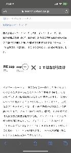 3747 - (株)インタートレード 1度ね採用されてんのよ(/・ω・)/