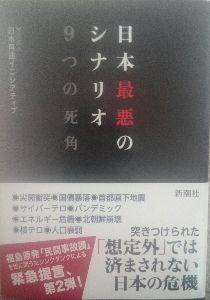 """日本経済 """"HARDLANDING"""" への道程 2017年より いよいよ迫りくるその日の 思索を主体とした BBSに平行移動します。"""