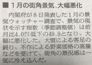 """日本経済 """"HARDLANDING"""" への道程 はっきり言って 主たる因子は 極めて季節性要因だろうなぁ。"""
