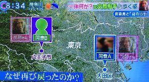"""日本経済 """"HARDLANDING"""" への道程 男アソビ遍歴の死の結末終着点ってか?!  男••••&bul"""