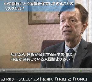 """日本経済 """"HARDLANDING"""" への道程 ヤバ過ぎ! BOJが抱える高血圧症"""