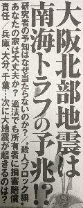 """日本経済 """"HARDLANDING"""" への道程 センコ花火的 一時的増加に過ぎない!  前時代的 保護貿易主義対立台頭  原油価格反転上昇  中華覇"""
