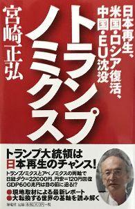 """日本経済 """"HARDLANDING"""" への道程 マジ?"""