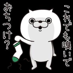 2411 - ゲンダイエージェンシー(株) また ハゲ散らかしておるのか!?