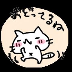 2411 - ゲンダイエージェンシー(株) !!