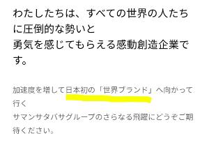 7829 - (株)サマンサタバサジャパンリミテッド ボーナスが6月下旬だから追加したい。  もうちょっと待っててけろ🐸