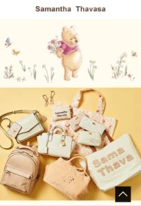 7829 - (株)サマンサタバサジャパンリミテッド 今年も熊ぷぅー‼️