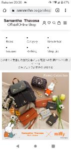 7829 - (株)サマンサタバサジャパンリミテッド 株価関係なくかわいすぎる‼️
