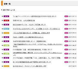 9233 - アジア航測(株) VRやら、ドローンやら、材料の宝庫だね〜!
