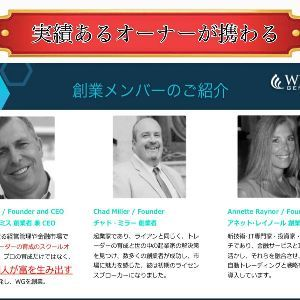 アフィリエイト 日本に4月からスタートしたばかりの新事業で、スマホで空いてる時間帯に在宅で稼ぐことができます⤴️ 暗